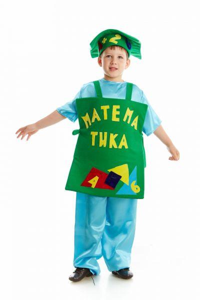 «Математика» карнавальный костюм для детей