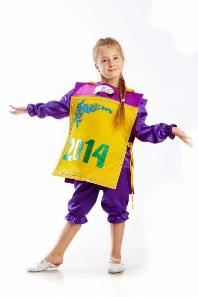 «Календарик» карнавальный костюм для детей