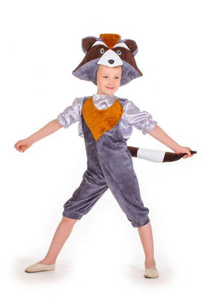 «Крошка-енот» карнавальный костюм для мальчика