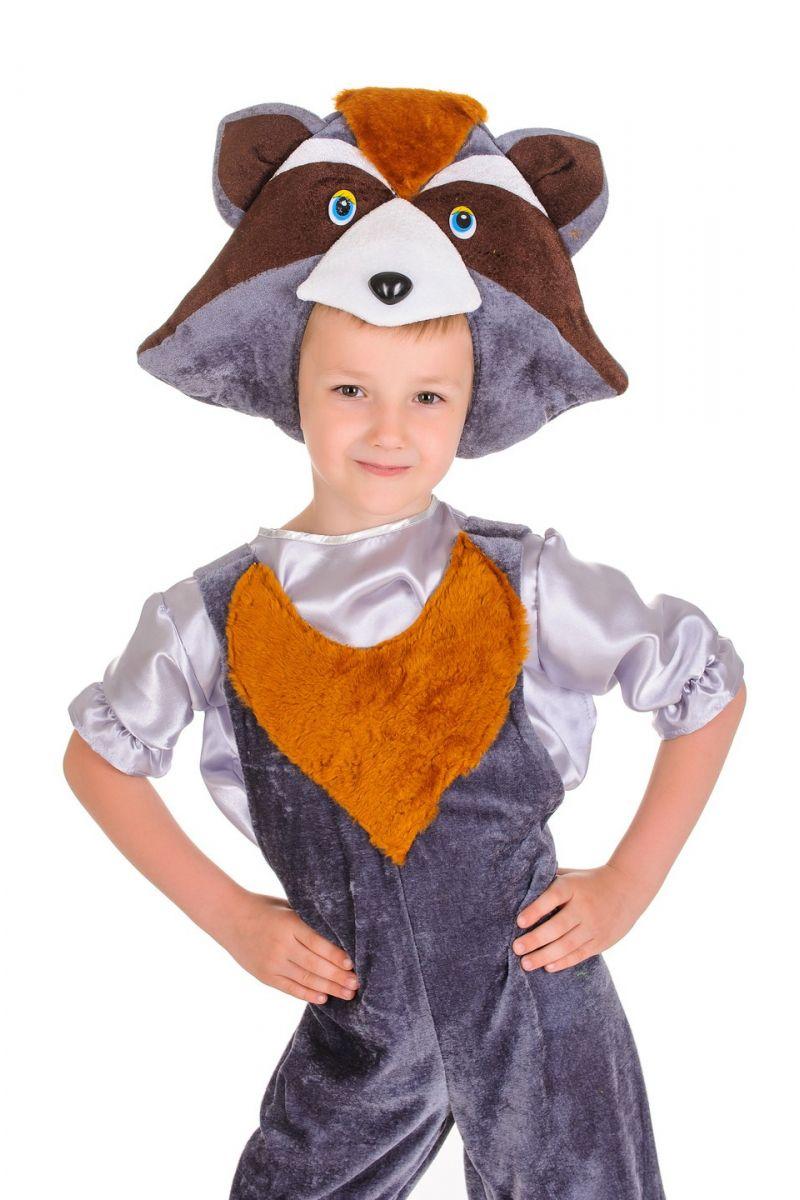 Масочка - «Крошка-енот» карнавальный костюм для мальчика / фото №1198