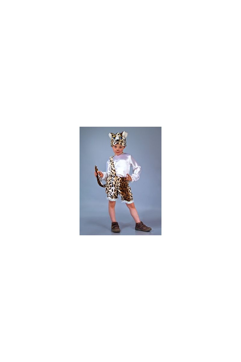 Леопардик «Маленький» карнавальный костюм для детей