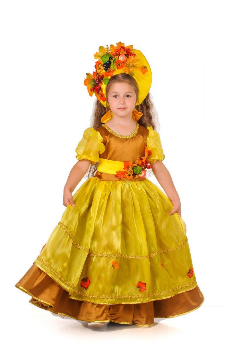 Осень «Барыня» карнавальный костюм для девочки