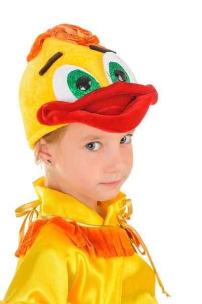 «Утенок» карнавальный костюм для мальчика