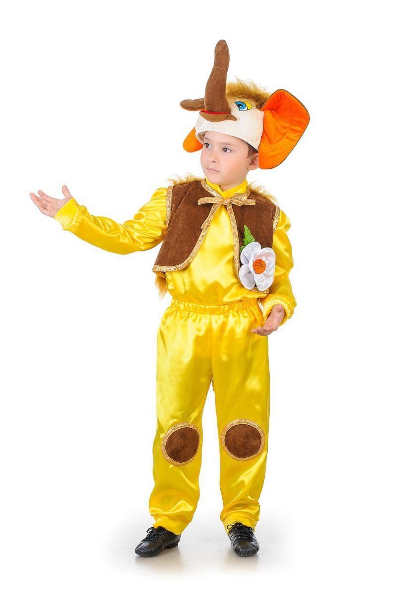 «Мамонтенок» карнавальный костюм для мальчика