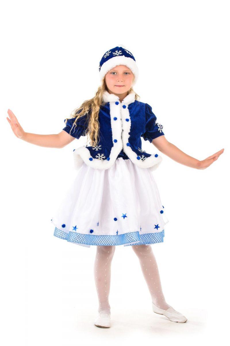 Масочка - Снегурочка «Морозко» в шапочке карнавальный костюм для девочки / фото №1382