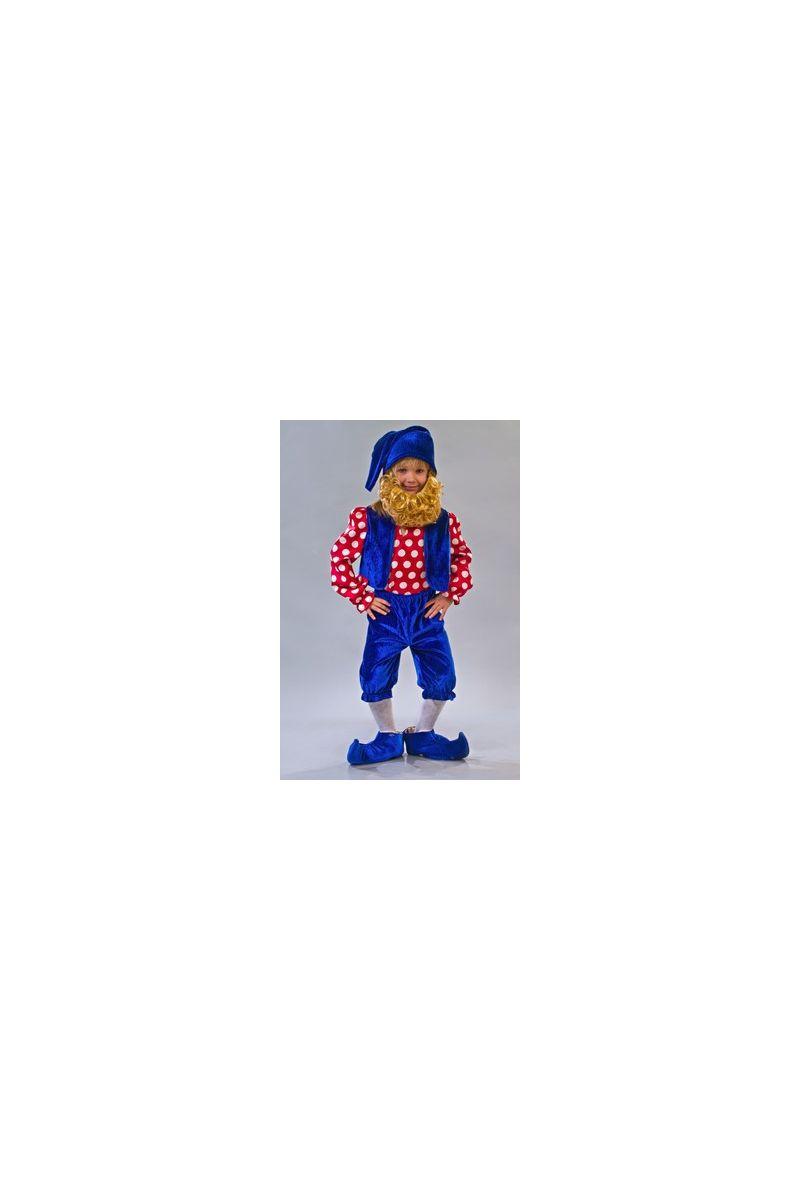 «Гномик синий» карнавальный костюм для мальчика