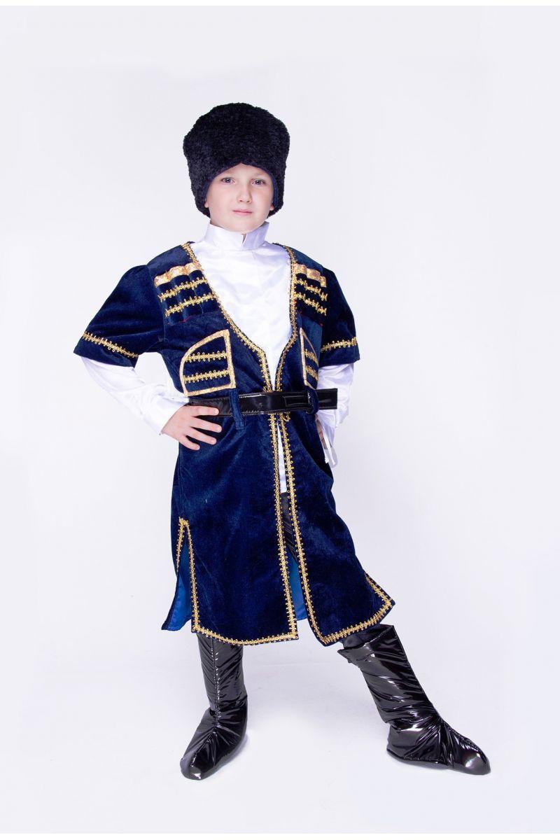 Грузин. Национальный костюм для мальчика