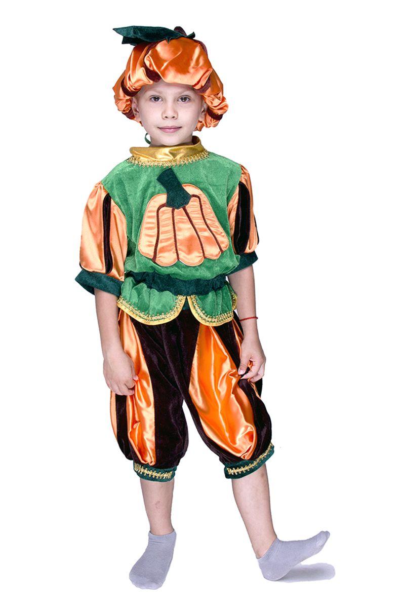 Гарбузик. Карнавальный костюм для мальчика