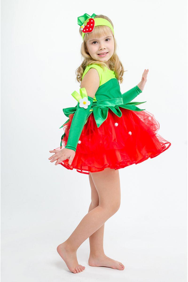 «Клубничка-земляничка» карнавальный костюм для девочки
