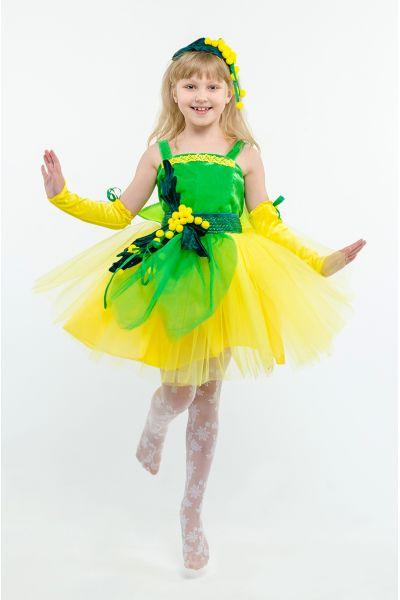 Мимоза «Солнечная» карнавальный костюм для девочки