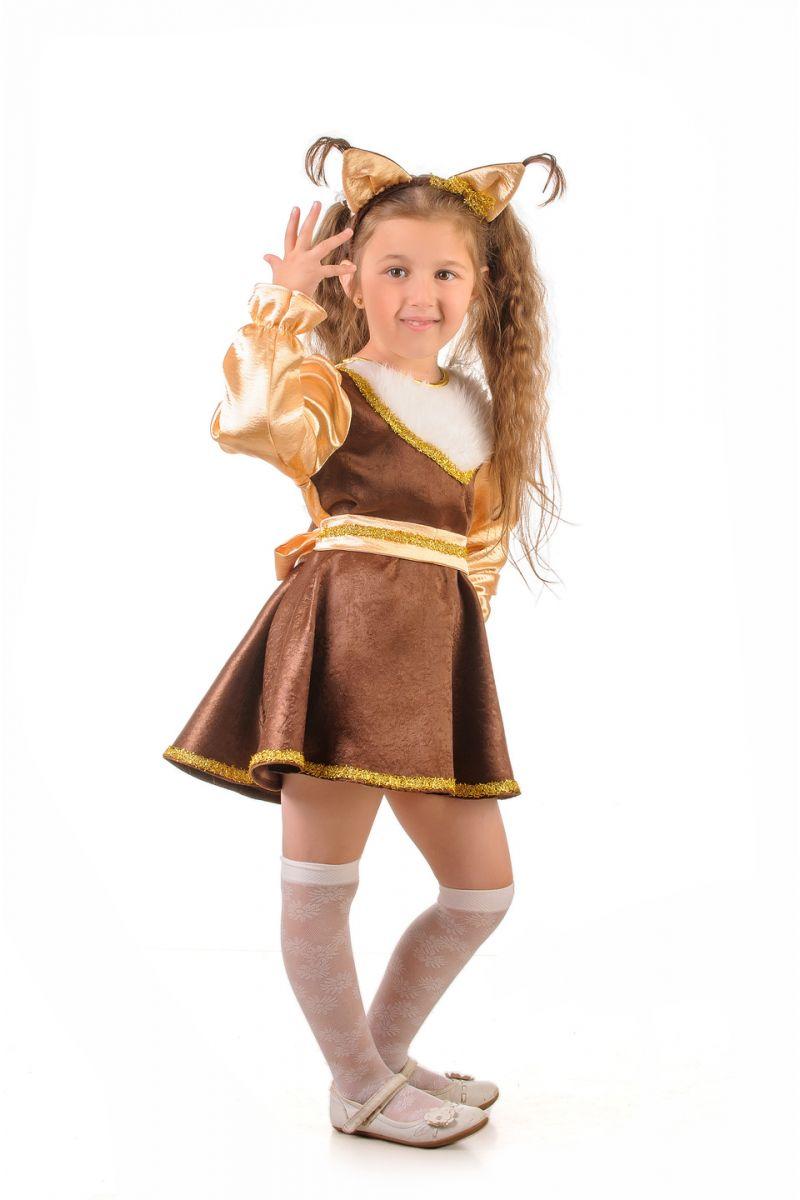Белка «Озорная» карнавальный костюм для девочки
