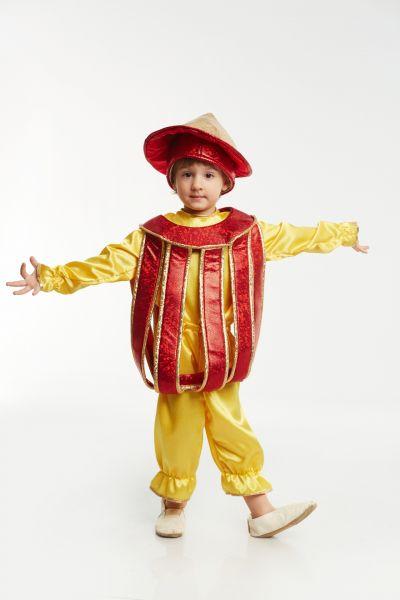 «Фонарик» карнавальный костюм для мальчика