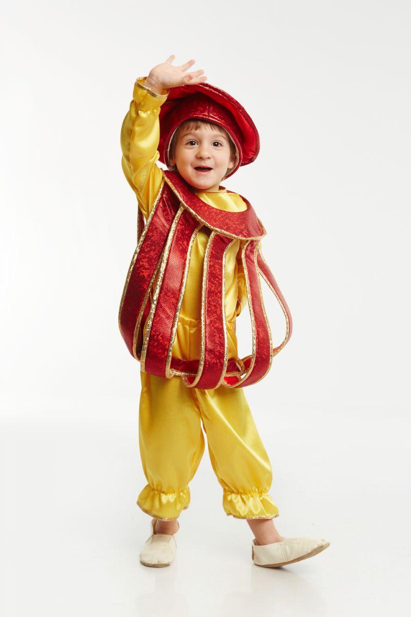 Масочка - «Фонарик» карнавальный костюм для мальчика / фото №1668