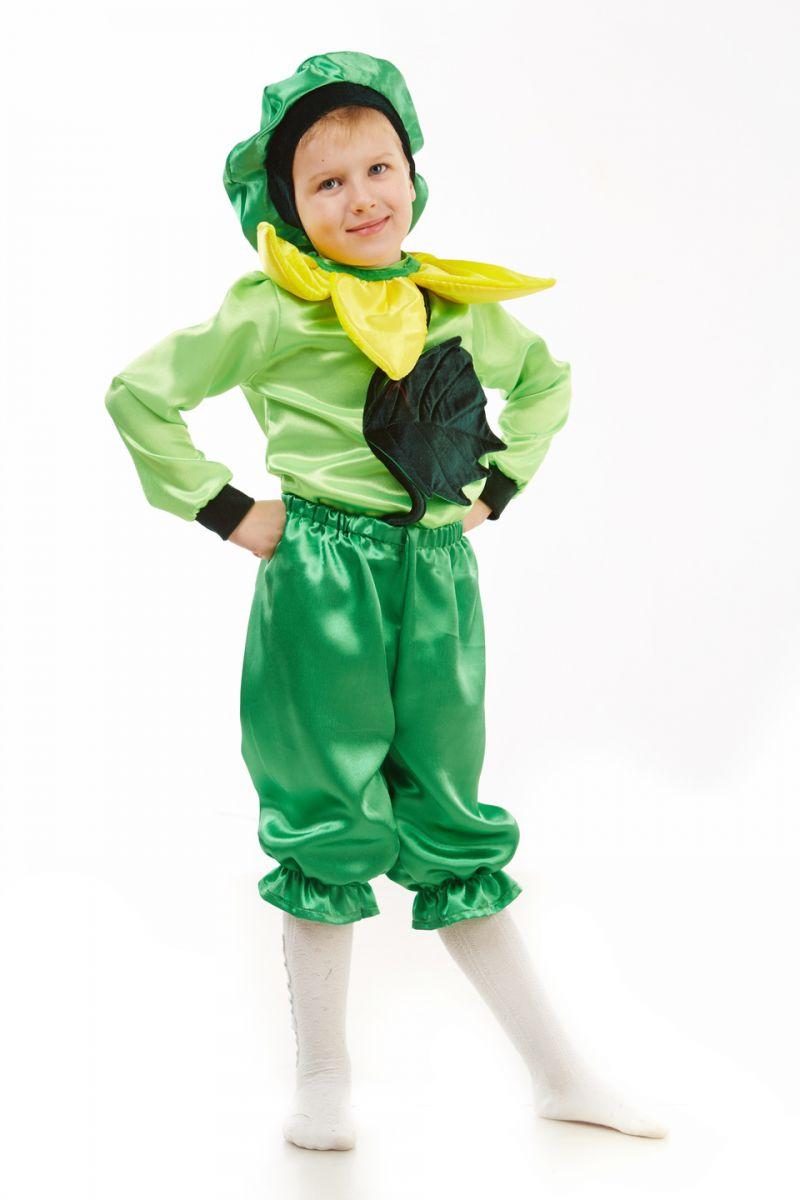Подсолнух «Малыш» карнавальный костюм для мальчика