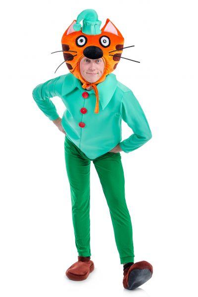 Кот «Компот» карнавальный костюм для взрослых.