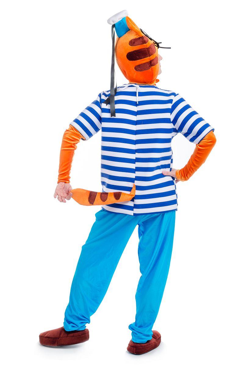 Масочка - Кот «Коржик» карнавальный костюм для взрослых / фото №1702