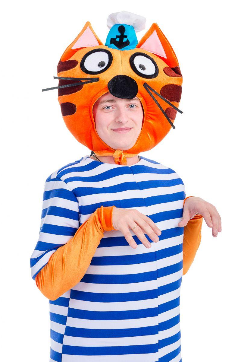 Масочка - Кот «Коржик» карнавальный костюм для взрослых / фото №1703