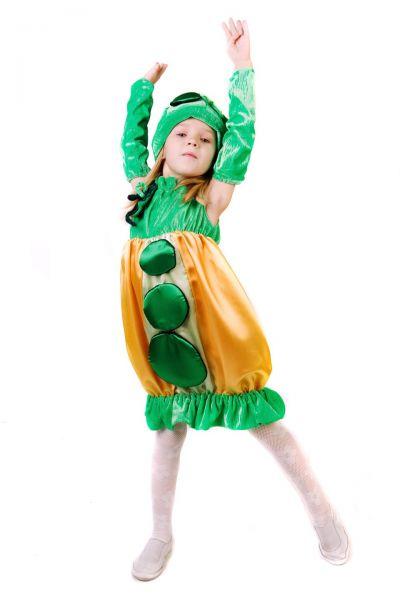 «Фасолька» карнавальный костюм для девочки