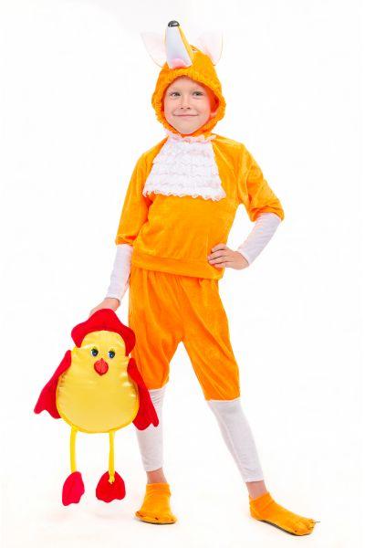 Лис «Охотник» карнавальный костюм для мальчика