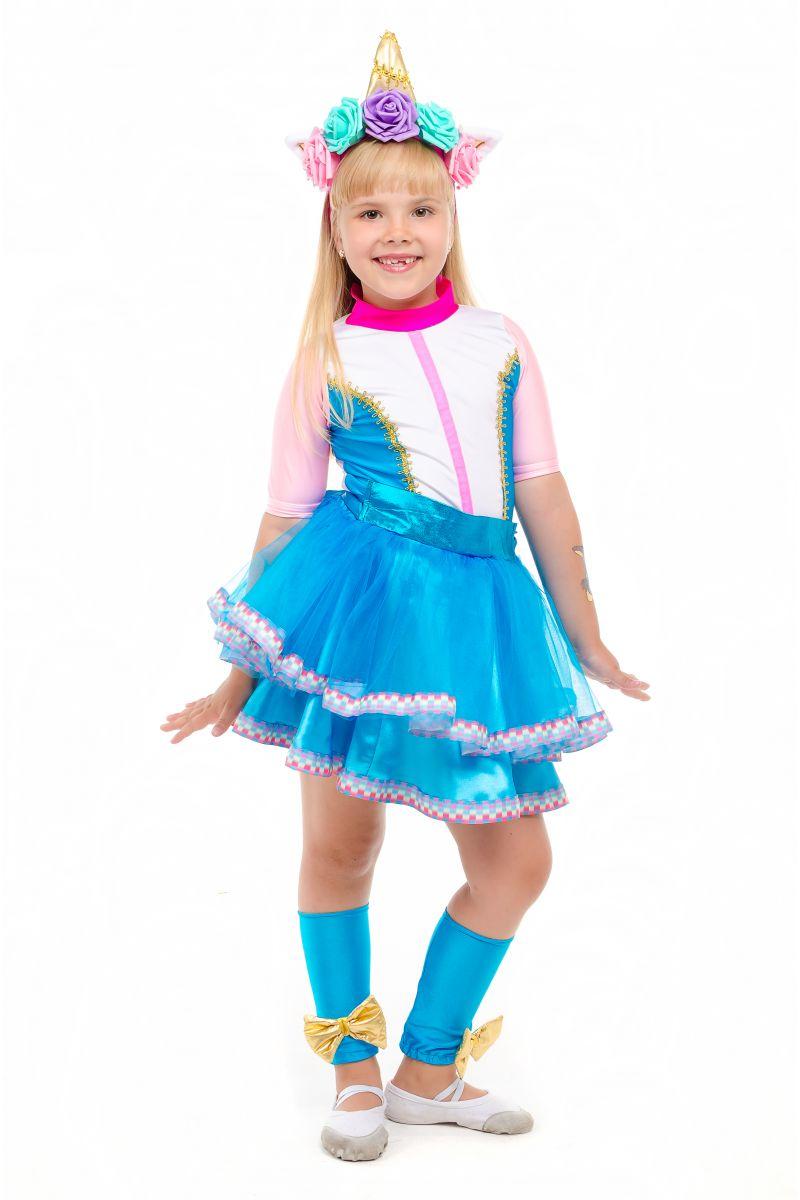Масочка - Кукла LOL «Единорожка Unicorn» карнавальный костюм для девочки / фото №1848