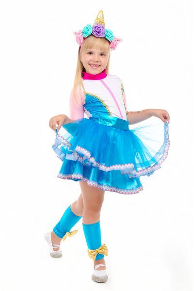 Кукла LOL «Единорожка Unicorn» карнавальный костюм для девочки