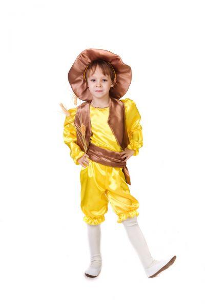 «Колосок» карнавальный костюм для мальчика