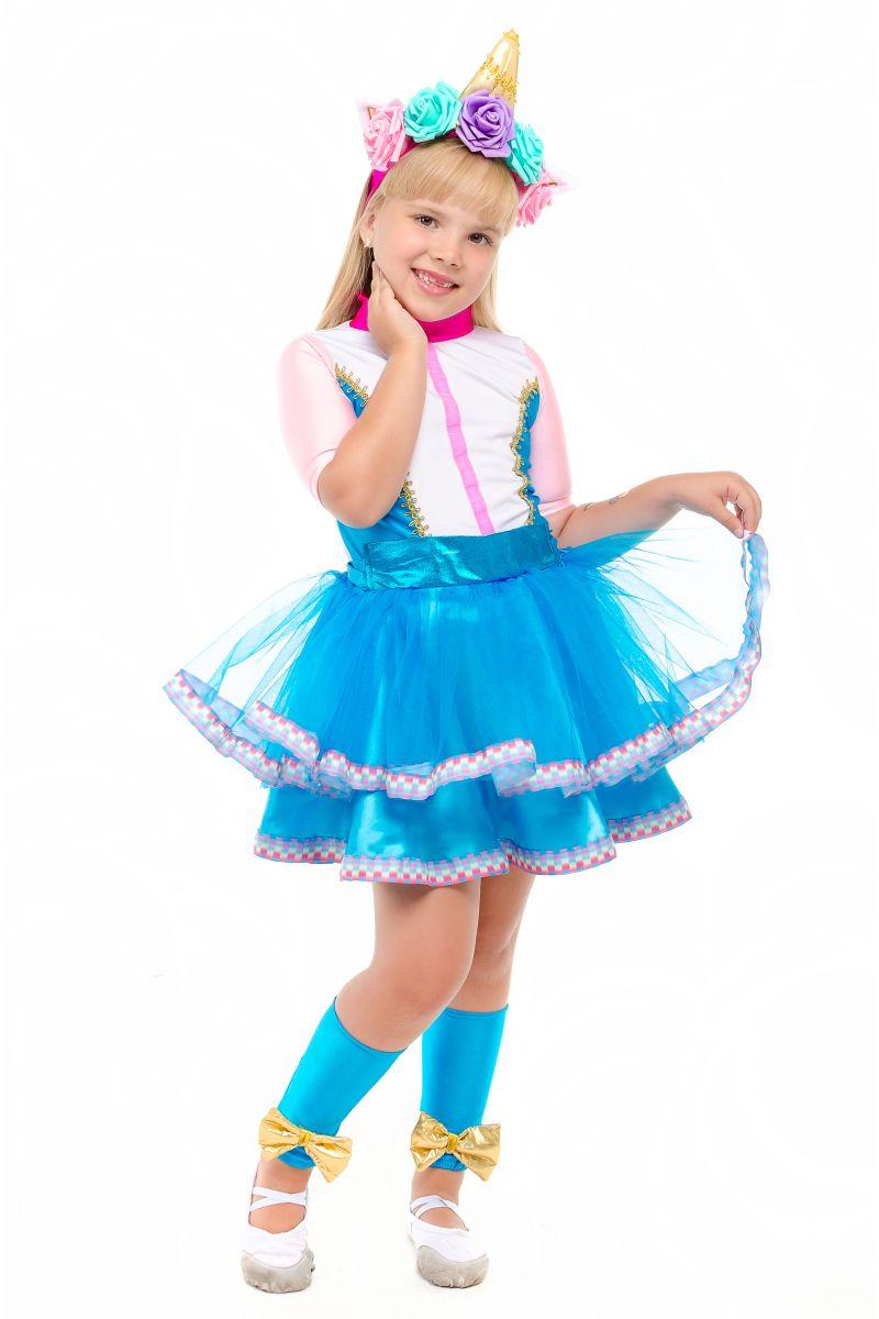 Масочка - Кукла LOL «Единорожка Unicorn» карнавальный костюм для девочки / фото №1850