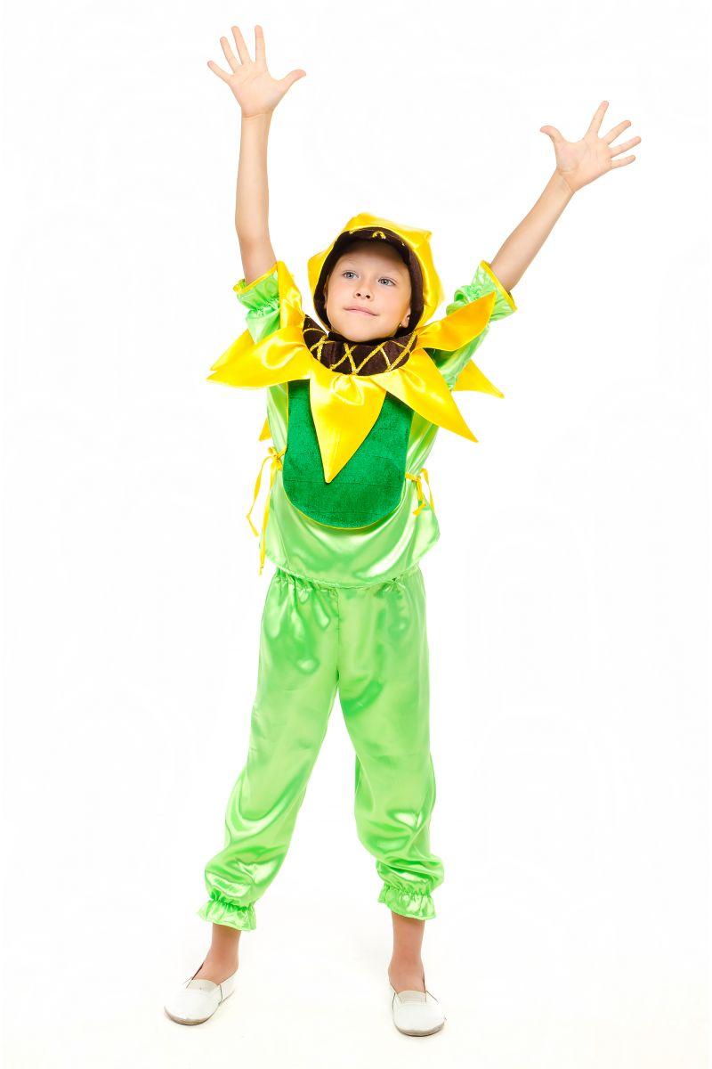 Масочка - Подсолнух «Солнечный» карнавальный костюм для мальчика / фото №1862