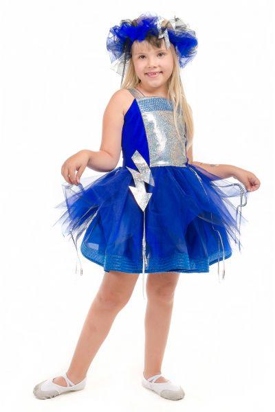 «Грозовая тучка в пачке» карнавальный костюм для девочки