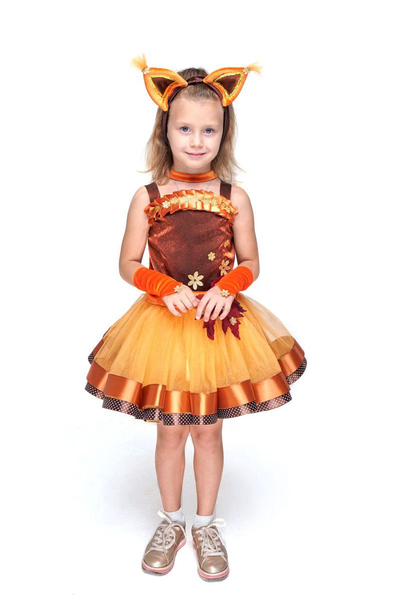 Белочка «Затейница» карнавальный костюм для девочки