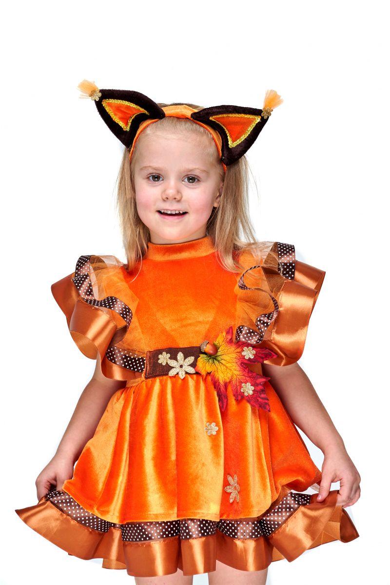Масочка - Белочка «Забава» карнавальный костюм для девочки / фото №2087