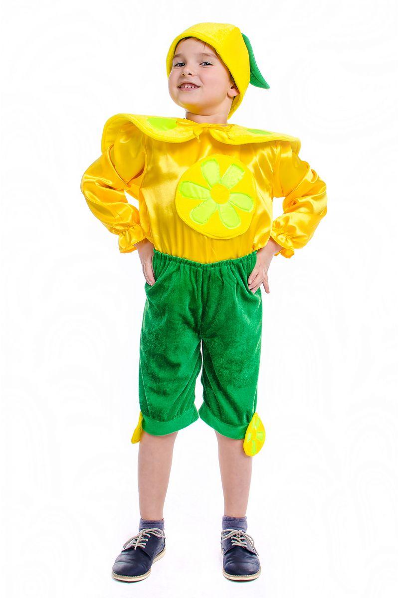 «Лимон» карнавальный костюм для мальчика