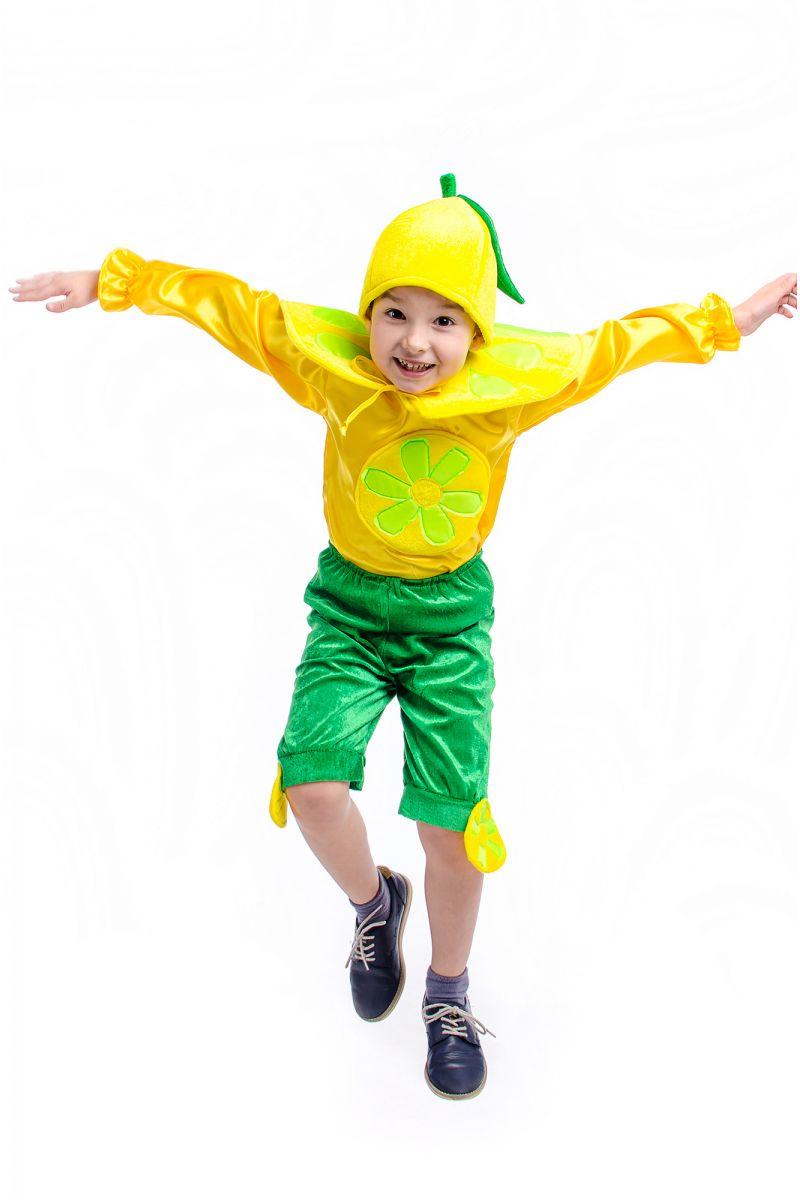 Масочка - «Лимон» карнавальный костюм для мальчика / фото №2147