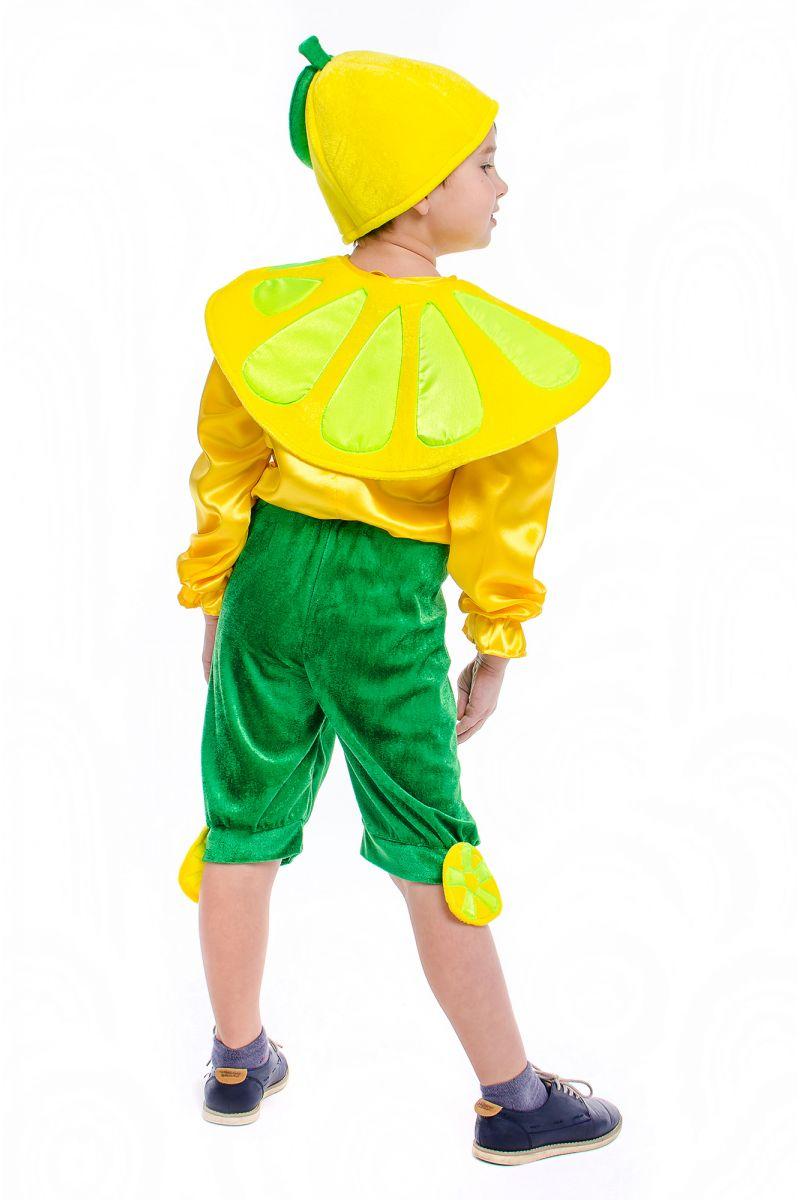 Масочка - «Лимон» карнавальный костюм для мальчика / фото №2148