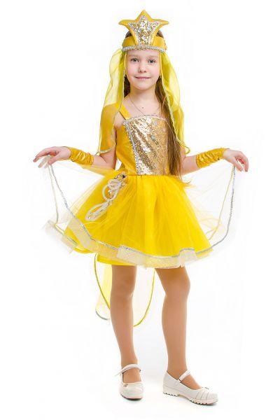 «Рыбка золотая» карнавальный костюм для девочки