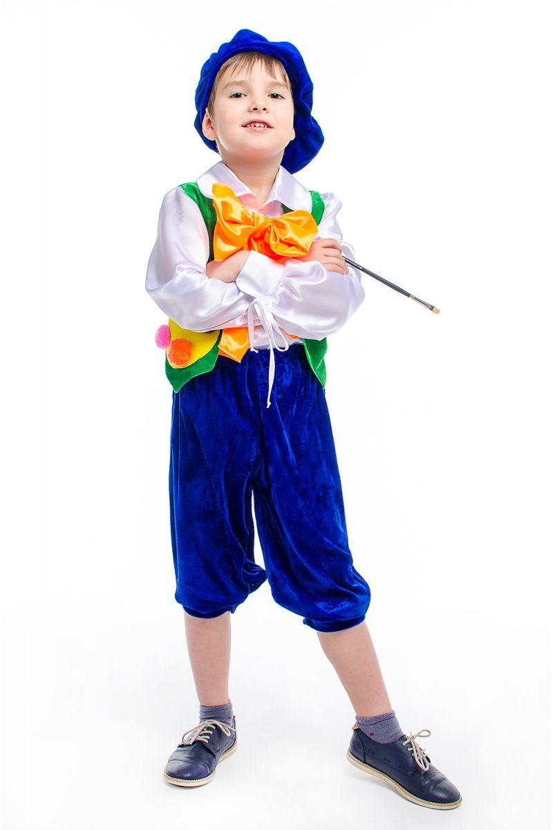 Масочка - «Художник» карнавальный костюм для мальчика / фото №2182