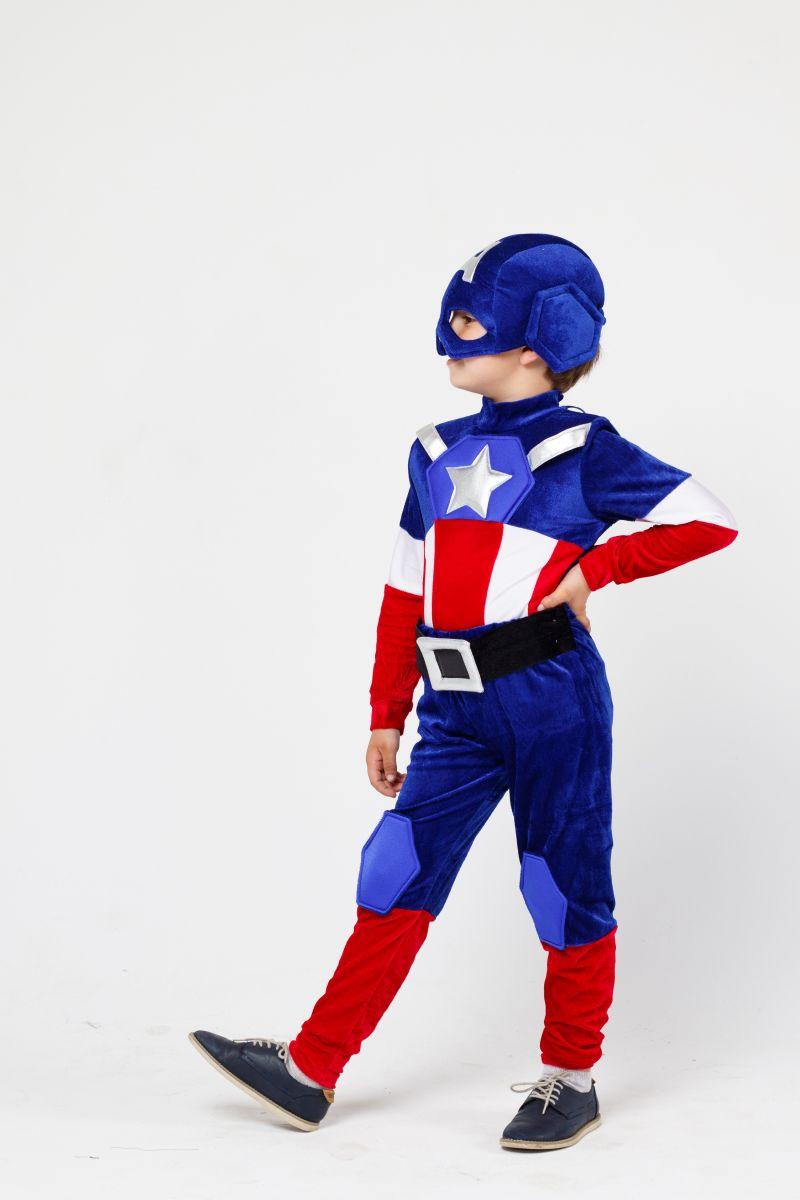 Костюм «Капитан Америка» карнавальный костюм для мальчика