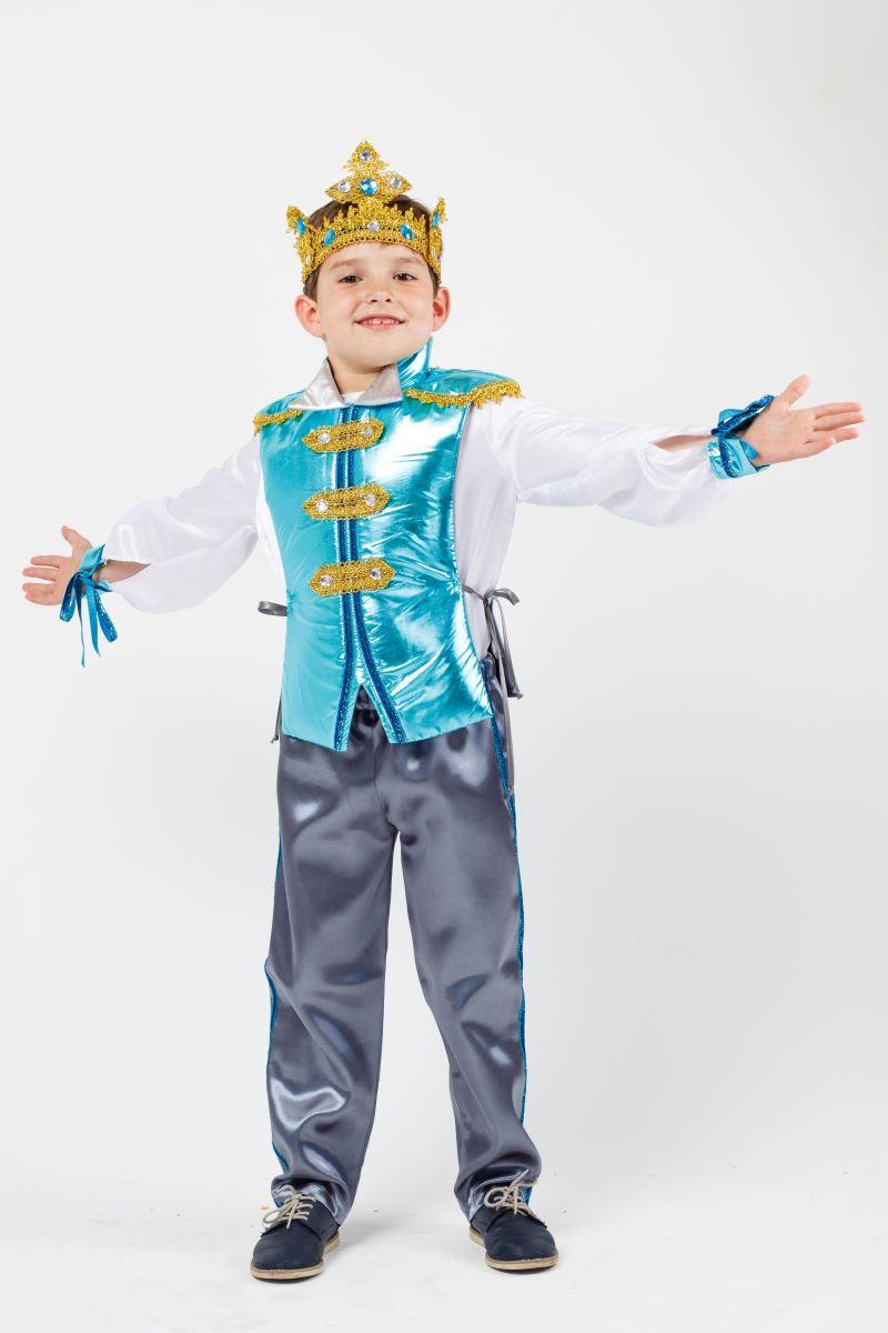 Принц «Уильям» карнавальный костюм для мальчика