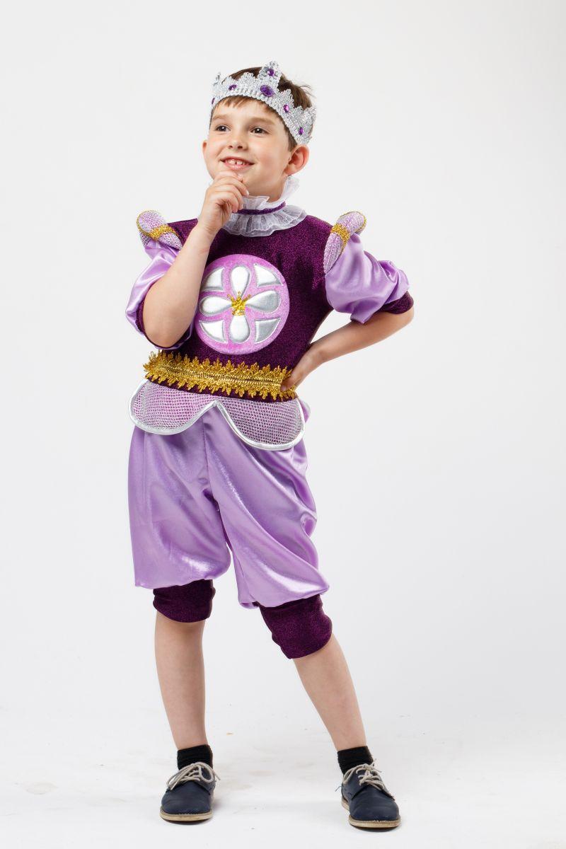 Масочка - Принц «Джеймс» карнавальный костюм для мальчика / фото №2303