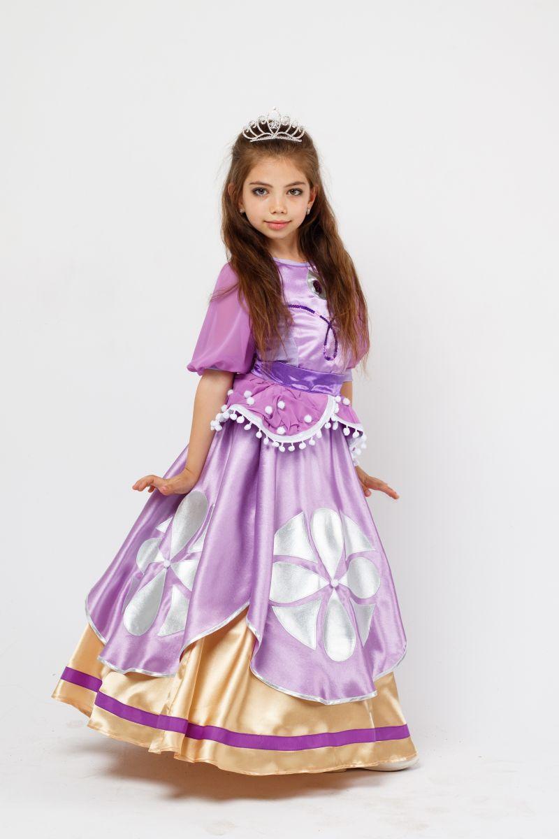 Принцесса «София» карнавальный костюм для девочки
