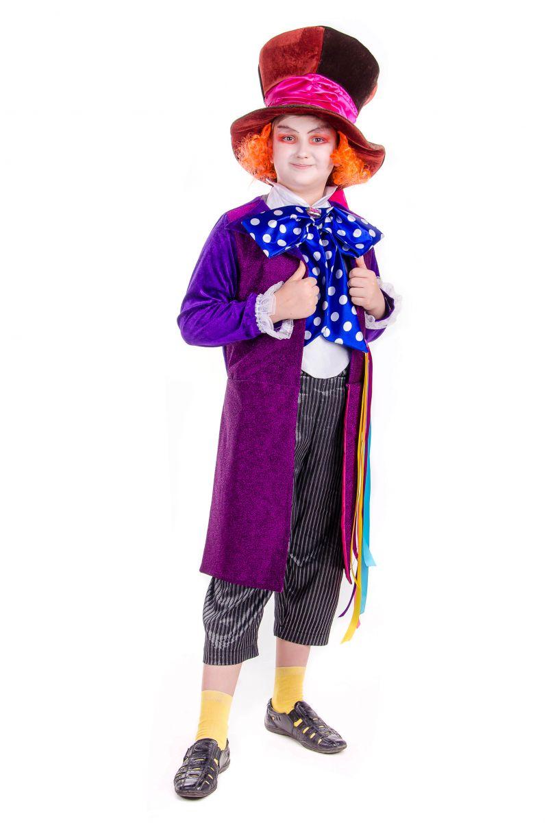 Масочка - «Шляпник из страны чудес» карнавальный костюм для мальчика / фото №2523