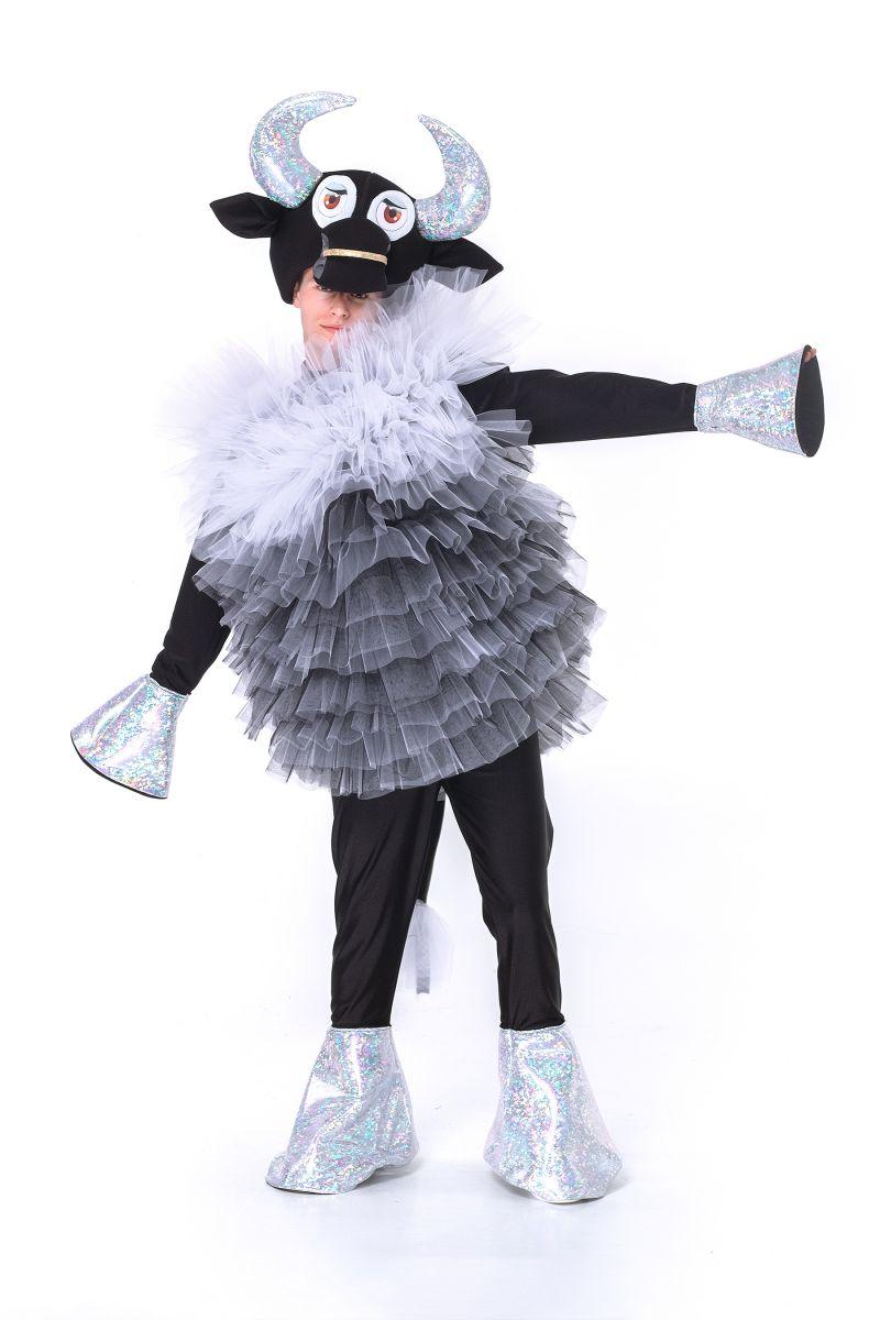 Бычок «Серебряное копытце » карнавальный костюм для аниматоров