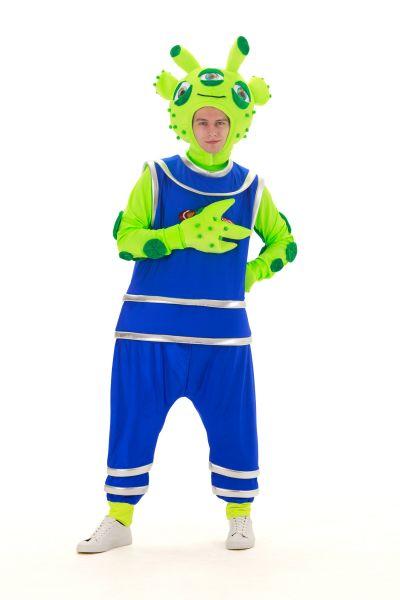 «Инопланетянин» карнавальный костюм для аниматоров