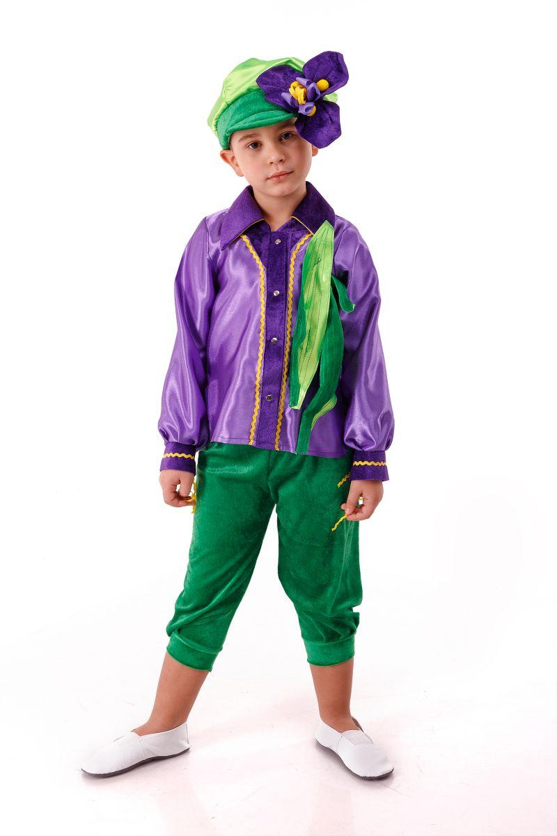 «Ирис» карнавальный костюм для мальчиков