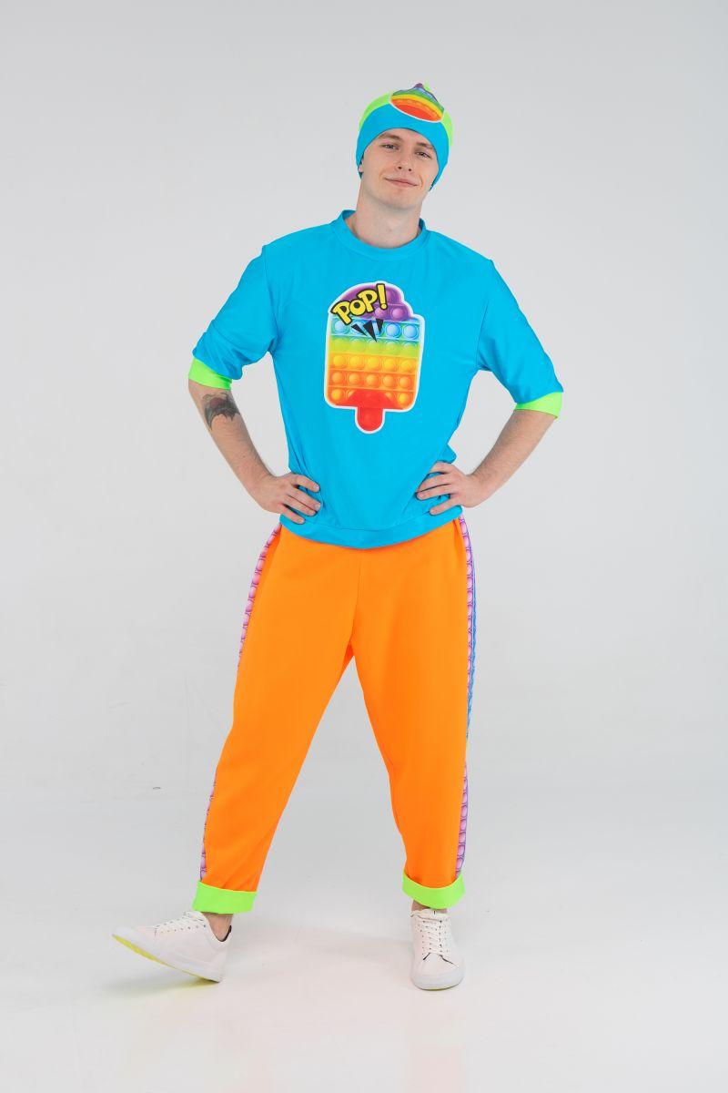 Поп Ит парень бирюза «Pop it boy» карнавальный костюм для аниматоров