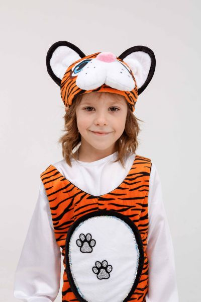 «Тигруля» карнавальный костюм для детей