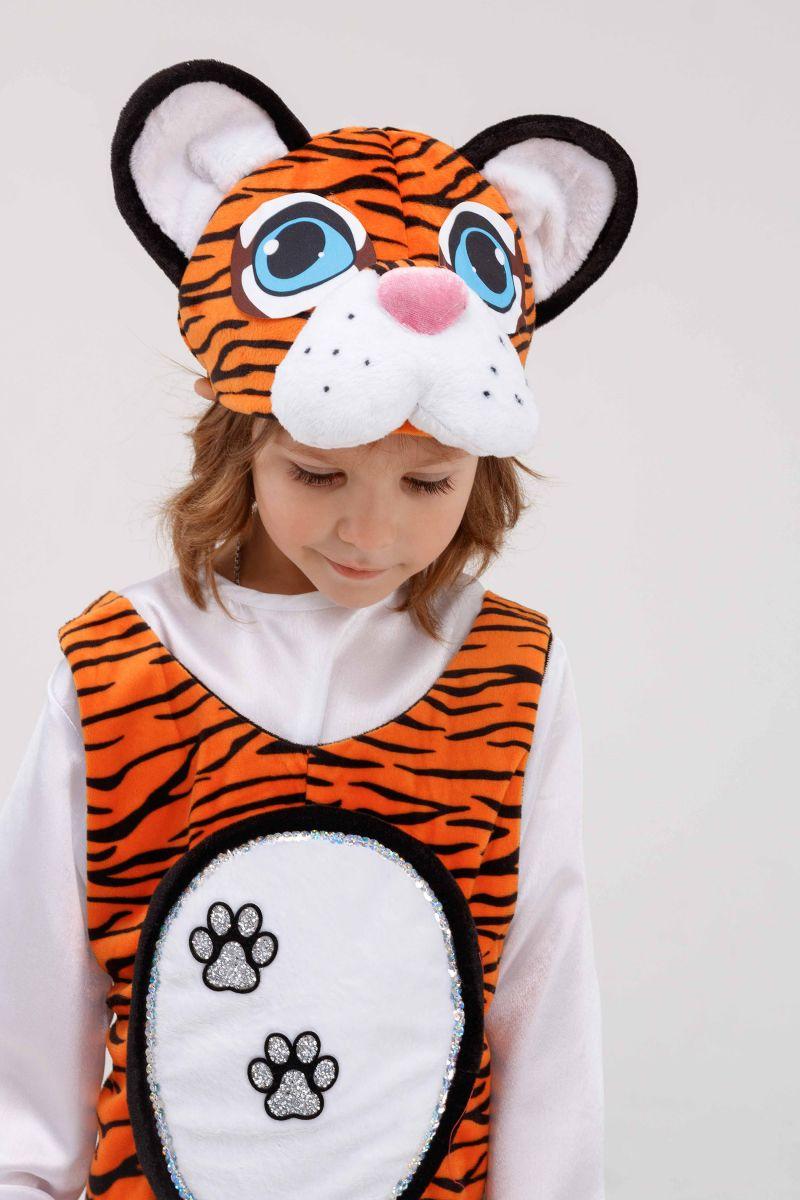 Масочка - «Тигруля» карнавальный костюм для детей / фото №3268