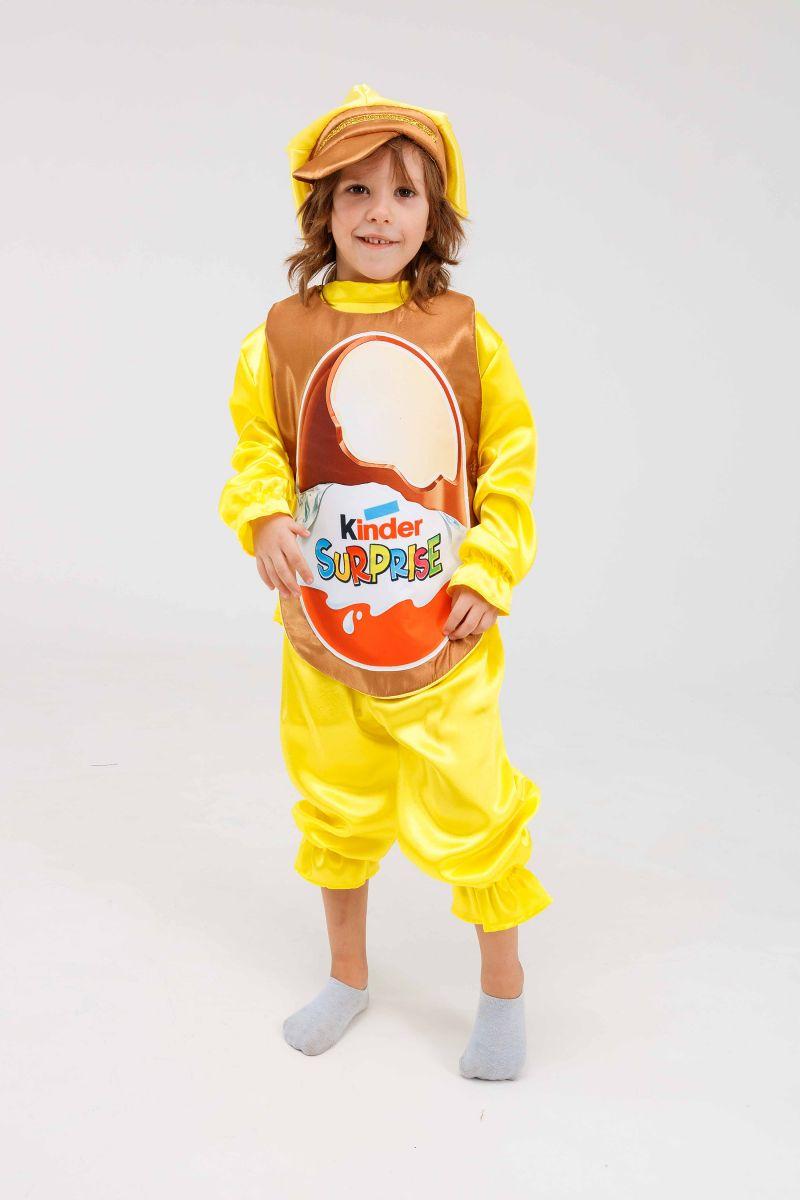 «Киндер» карнавальный костюм для детей