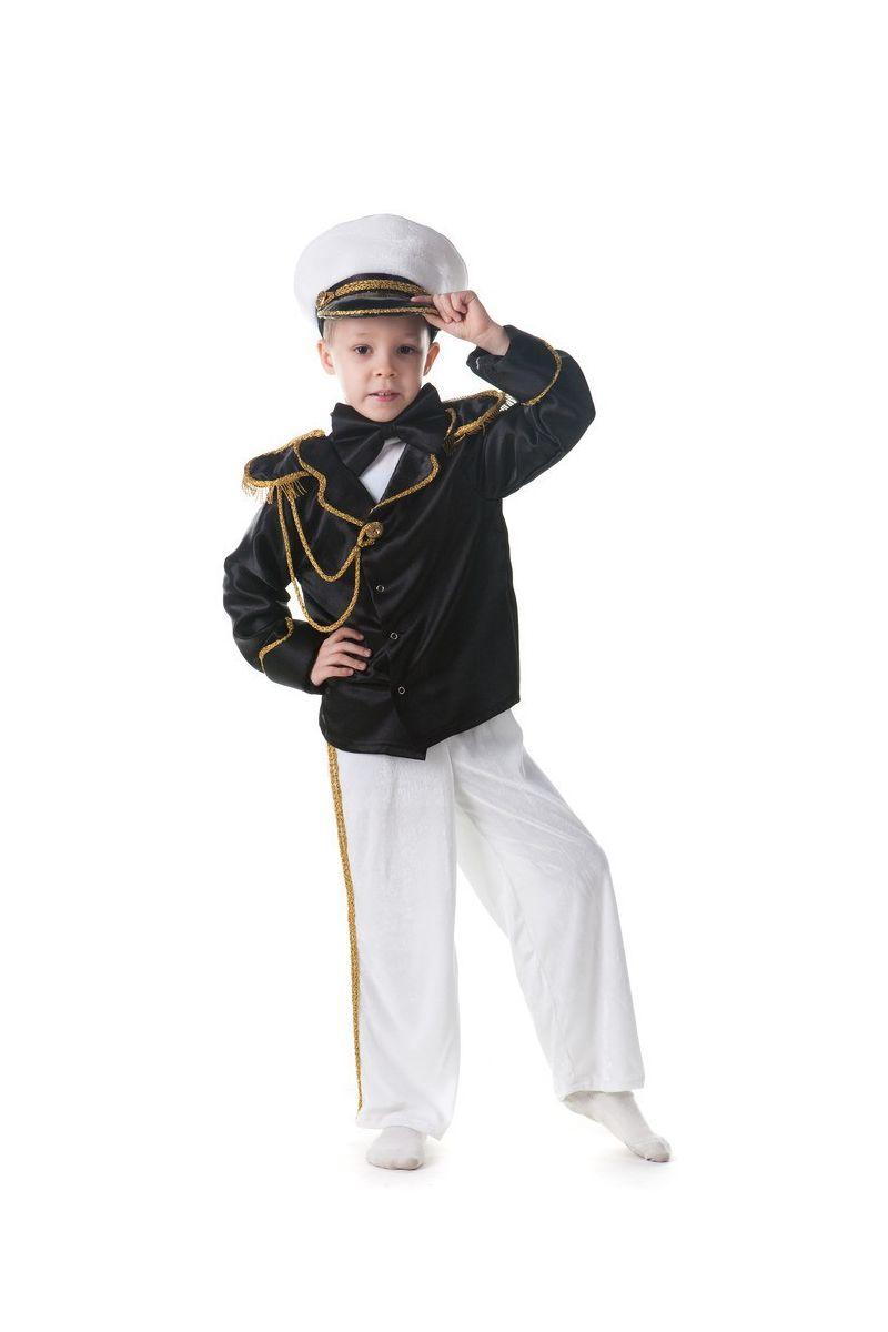 «Капитан» карнавальный костюм для мальчика