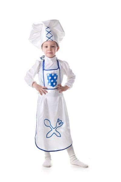 «Поваренок» карнавальный костюм для мальчика